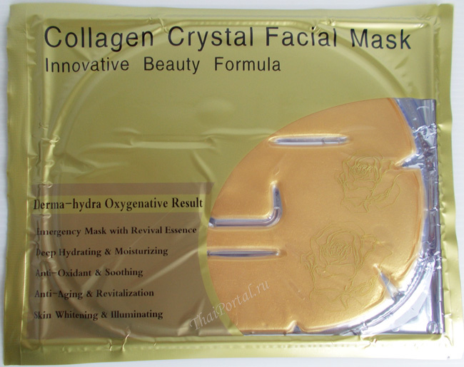 Collagen_Crystal_Facial_Mask_01