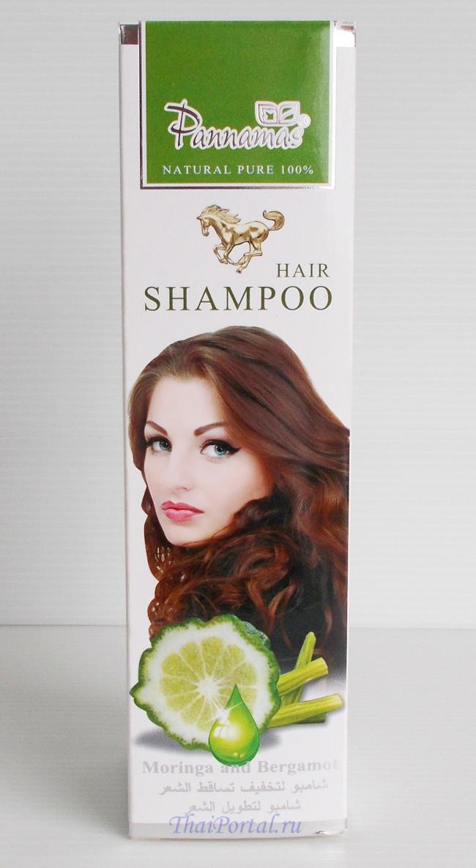 PANNAMAS_Shampoo