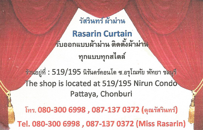 business_card_rent_appartments_in_Pattaya