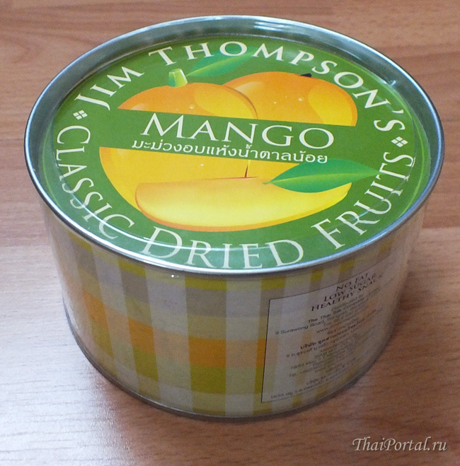 jim_thompson_dried_mango