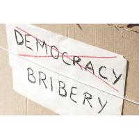 Bribery-in-Pattaya-Immigration