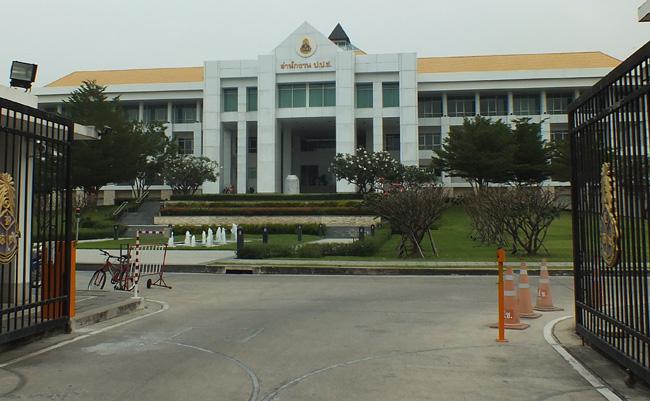 National_Anti-Corruption_Commission_Thailand