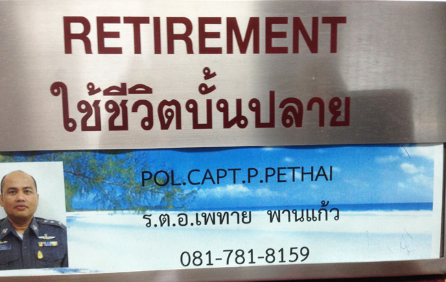 corruption_in_Thailand_immigration
