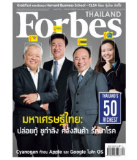Forbes_Thailand_june_new