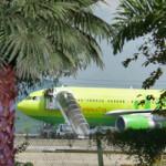 Аэропорт U-Tapao станет третьим аэропортом Бангкока