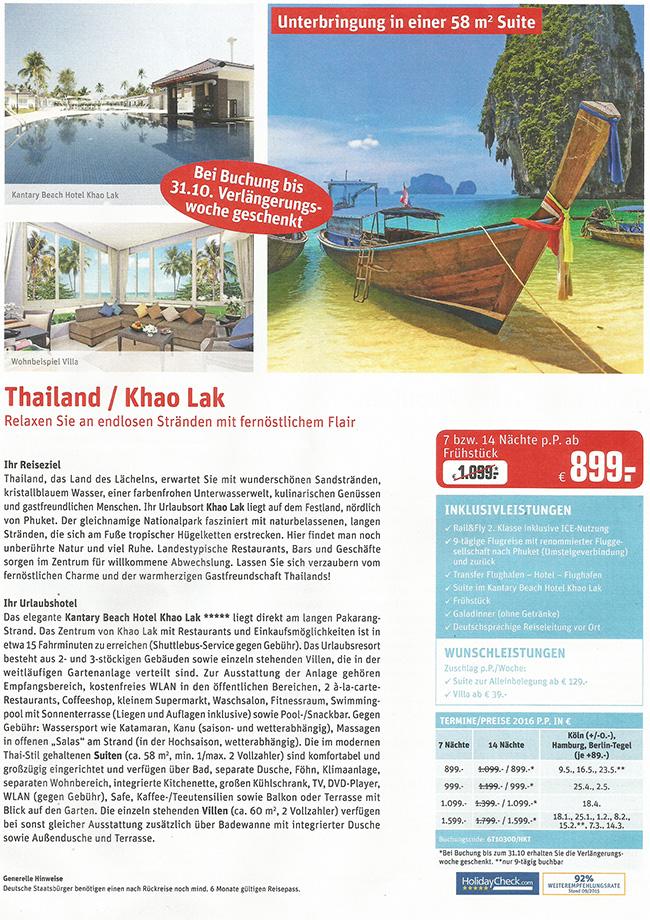 Предложение немецкой турфирмы пакетных туров на Као Лак, недалеко от острова Пхукет, на андаманском побережье Таиланда