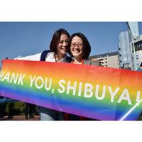 shibuya_lgbt