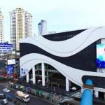 Пантип Плаза в Бангкоке откроется в начале августа после реконструкции