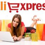 Лучшие магазины на Алиэкспресс
