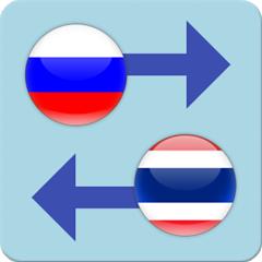 онлайн-калькулятор курса тайского бата к рублю, доллару США и евро