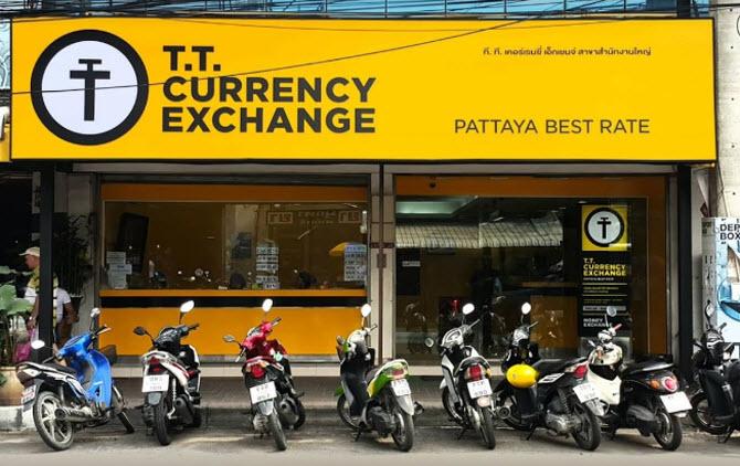 сеть обменных пунтов в Паттайе T.T. Currency Exchange с самыми выгодными курсами обмена валют