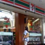 7-Eleven: 10 тысяч магазинов в Таиланде