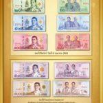 Новые банкноты поступают в обращение в Таиланде