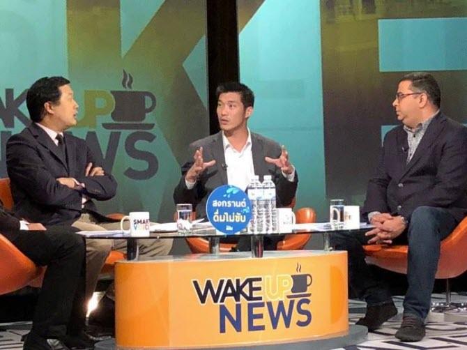 Танаторн Джуангрунгруангкит - новый лидер оппозиции в Таиланде, - выступает на местном телевидении при обсуждении внесения демократических изменений в конституцию страны