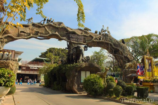 въезд в Dusit Zoo в Бангкоке