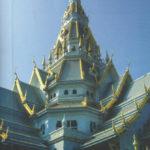 Путеводитель по Таиланду: почти как Lonely Planet