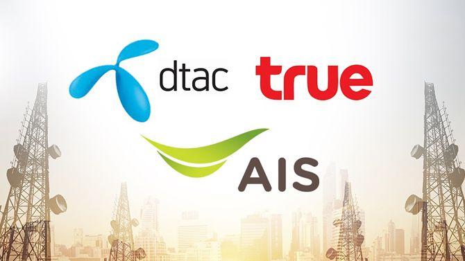 тайские мобильные операторы TRUE, AIS и Dtac отключат в Таиланде к октябрю 2019 связь второго поколения 2G