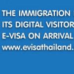 Электронная виза по прибытию в Таиланд (E-VOA)