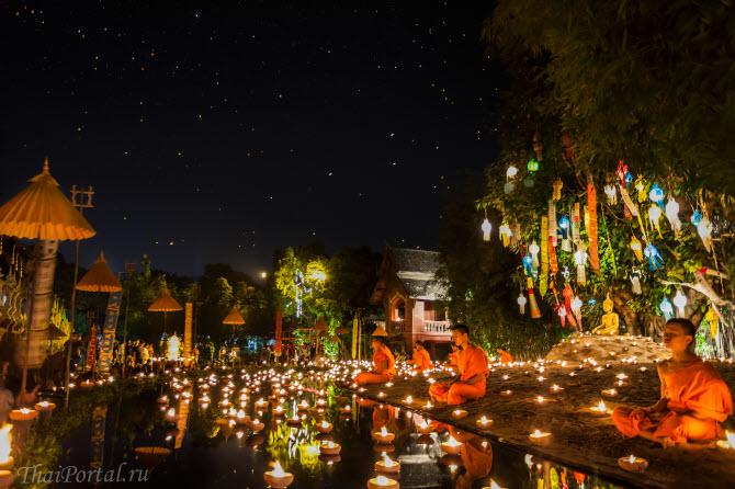 празднование Нового года в буддийском храме Пан Тао в городе Чиангмай