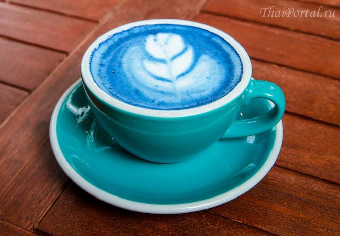 кофе с голубой матчей - порошком синего чая анчан