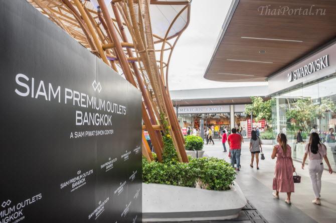 swarovski тоже застолбила местечко в siam premium outlets bangkok