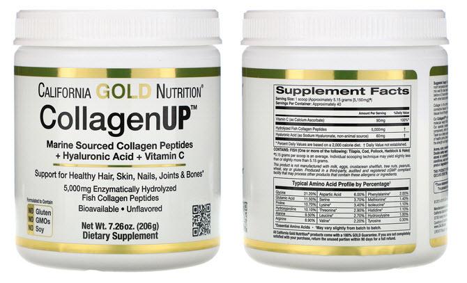 порошковый коллаген от California Gold Nutrition - один из лучших на рынке на текущий момент