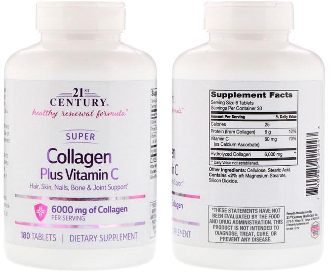 капсулы коллагена с витамином C от производителя 21st Century
