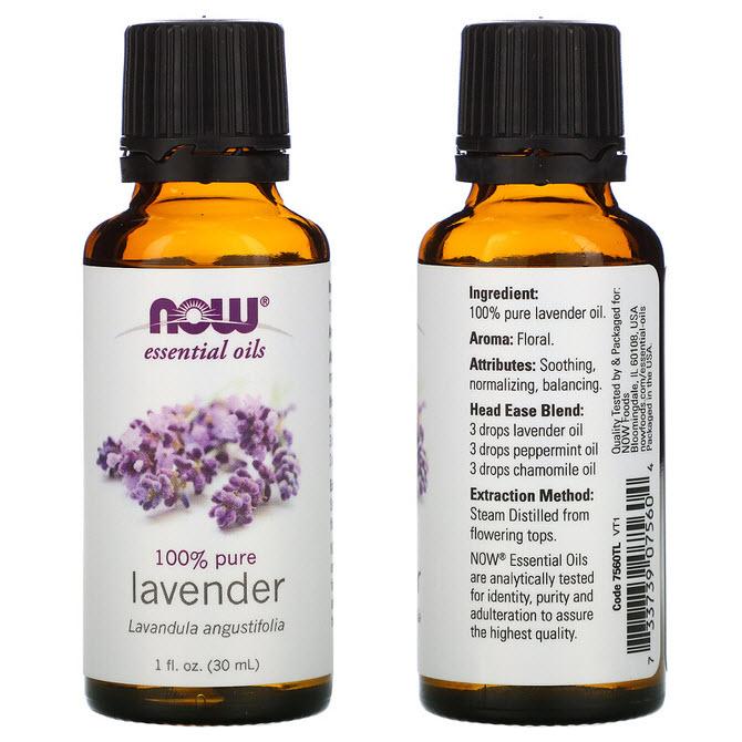 100%-ое эфирное масло лаванды для ароматерапии производства американской компании Now Foods