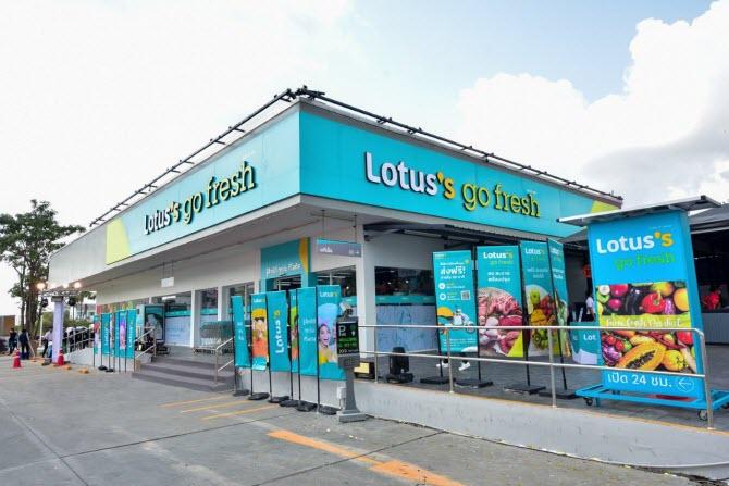 мини-маркет Lotus's go fresh