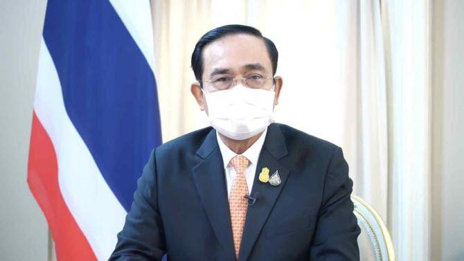 генерал Прают Чан-Оча, премьер-министр Таиланда заявил в эфире вечернего телевидения, что Таиланд полностью откроется через 4 месяца